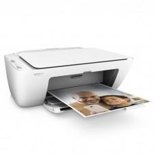 Imprimante Tout-en-un HP DeskJet 2620 - Jet d'encre - Couleur - Wifi